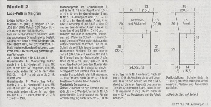 Fiksavimas (700x357, 367Kb)