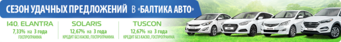 27_Banner_Baltika_1024x128_27 (700x87, 104Kb)