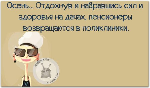 4809770_2_2_ (604x356, 35Kb)