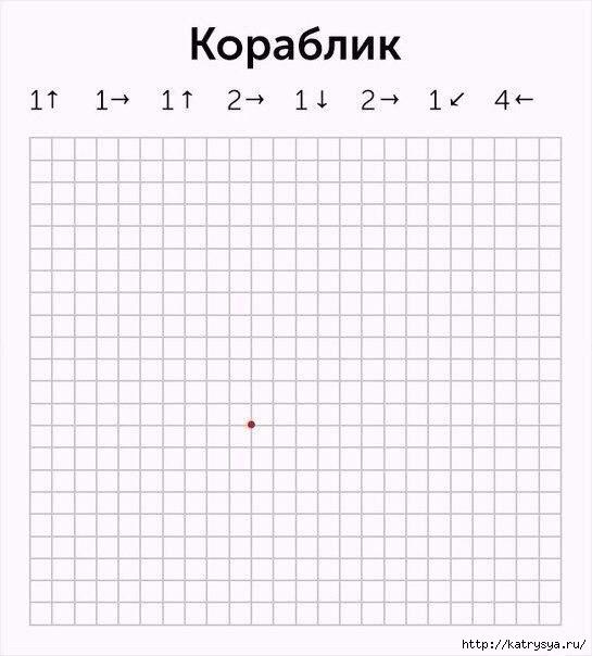 p2zG4sgJdZ0 (545x604, 102Kb)