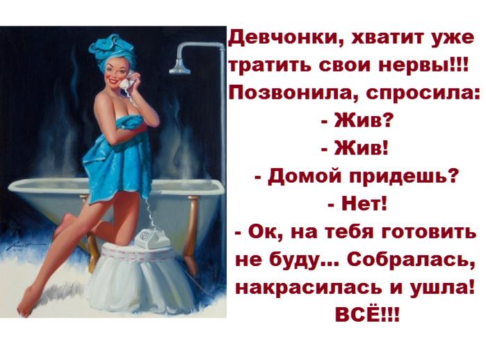 image (700x495, 306Kb)