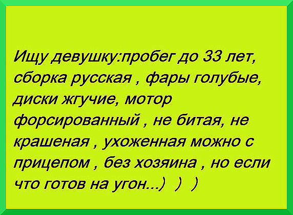 image (29) (572x421, 256Kb)