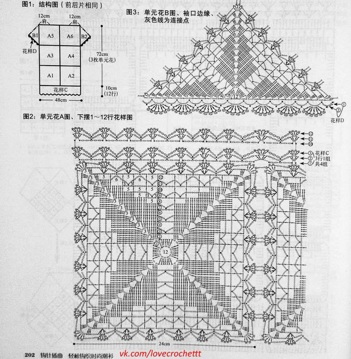 пул и юб (685x700, 347Kb)