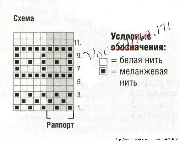 носки4 (700x554, 126Kb)