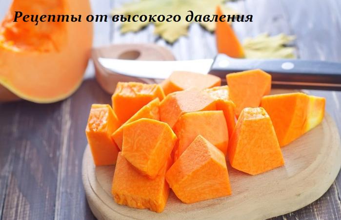 2749438_Recepti_ot_visokogo_davleniya (700x451, 393Kb)