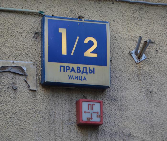 http://img0.liveinternet.ru/images/attach/d/1/131/483/131483618_DSC_0014.jpg