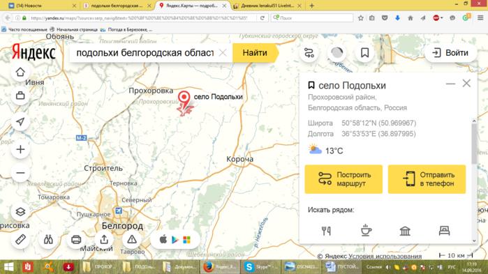 5145711_Snimok_ekrana_25 (700x393, 283Kb)