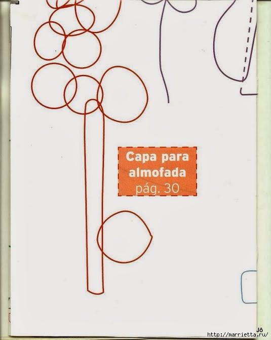 Чехол с аппликацией для швейной машинки (9) (535x671, 113Kb)