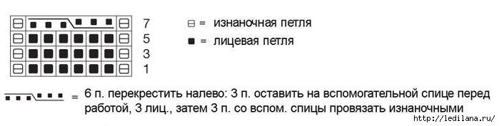 3925311_pyloverkeip_1 (700x177, 57Kb)