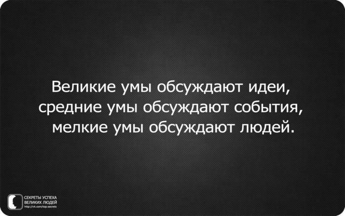 3470549_ymno (699x437, 45Kb)