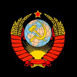 3996605_SSSR_Gerb (250x250, 21Kb)
