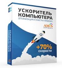programm-8 (200x221, 39Kb)