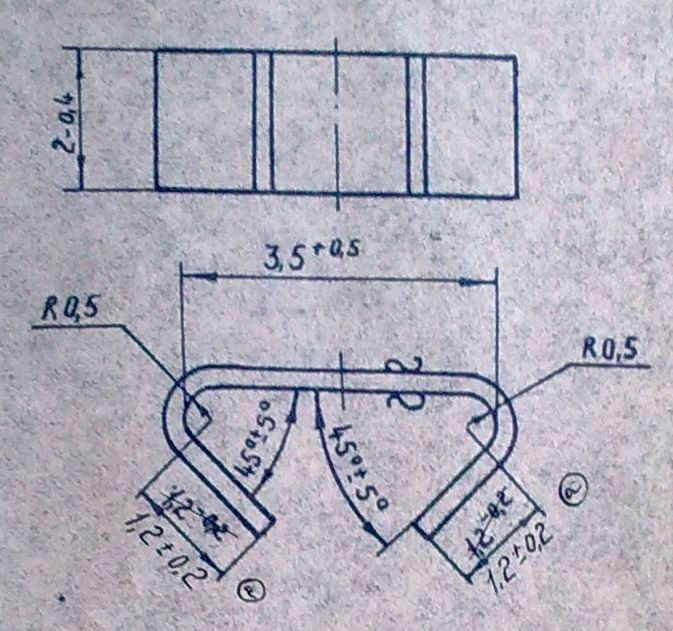 Скоба 1975 года (673x631, 84Kb)
