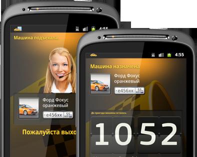"alt=""Такси Апрелевка""/2835299_VIZOV_PO_TELEFONY_1_ (394x314, 123Kb)"