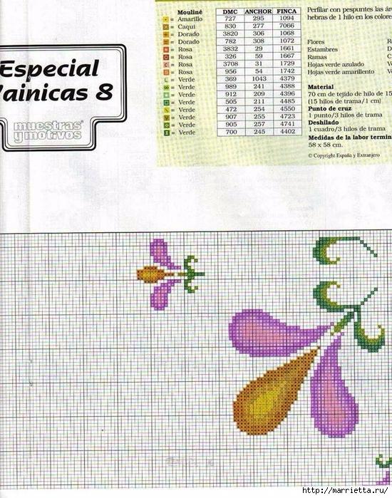Вышиваем скатерть. Схема вышивки (5) (550x700, 367Kb)