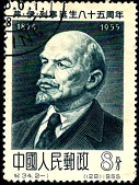 MiCN 283 Ленин (127x169, 17Kb)