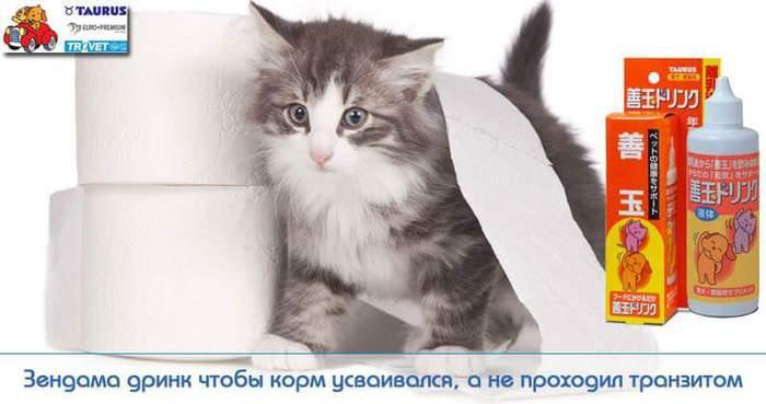 FB_IMG_1474100343840 (700x369, 30Kb)