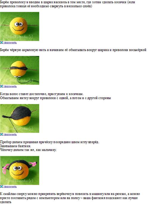 Веселые смайлики. Вяжем крючком игрушки (4) (497x700, 201Kb)