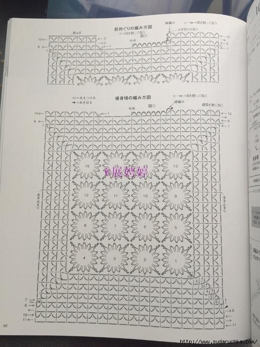 4035 (52) (525x700, 321Kb)