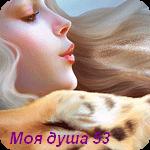 105315096_3815384_1379873960 (150x150, 24Kb)