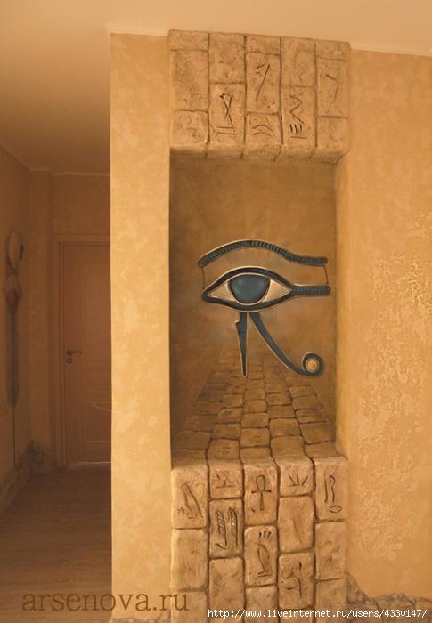 египет 3 (485x700, 229Kb)