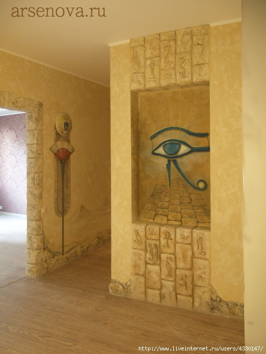 египет 19 (525x700, 257Kb)