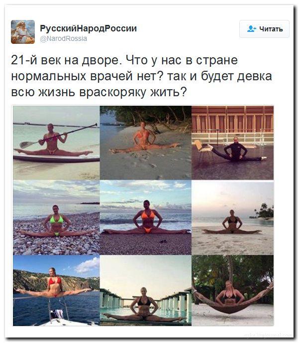 4809770_UVolochkova (601x688, 88Kb)