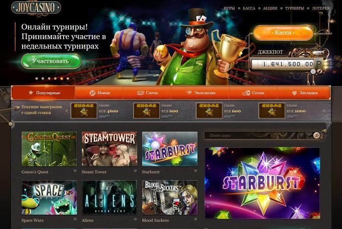 лучшие бонусы в онлайн казино, участвовать в турнире в онлайнказино, играть в автоматы бесплатно,  /4674938_vyaiaprvpeglpold (700x469, 148Kb)