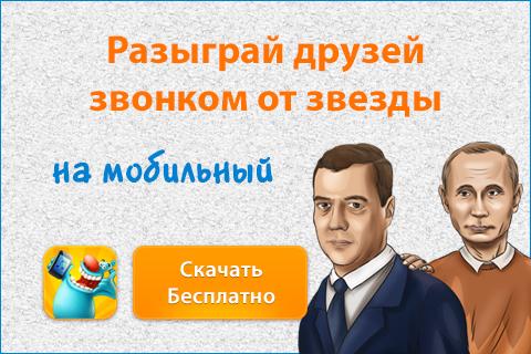 4687843_banners480x320_putin (480x320, 197Kb)