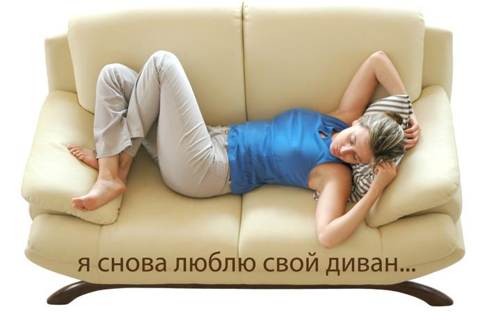 3509984_himchistkadivanakiev1024x666 (700x455, 63Kb)