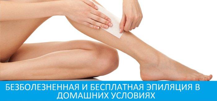 4045361_sdelairukamirue1471502098662 (700x327, 32Kb)