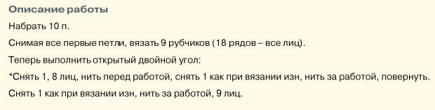 РЎРЅРёРјРѕРє (620x158, 21Kb)
