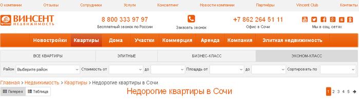 4674938_Bezimyannii (700x215, 98Kb)