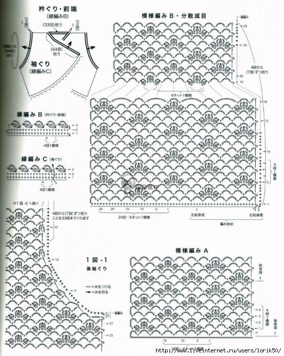 X-IRDvSYQFg (557x700, 368Kb)
