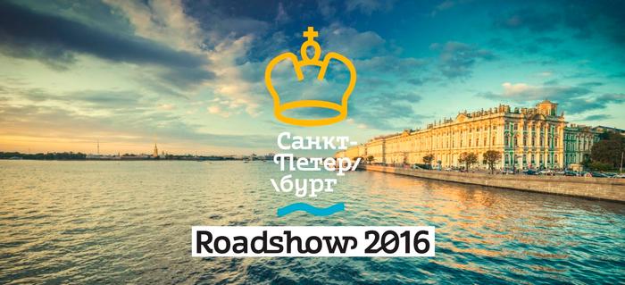 roadshowspb2016