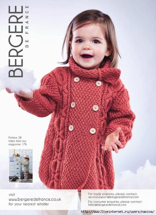 Вязание для девочек 1-2 года пальто спицами 83