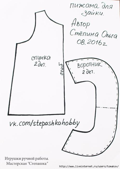 JQeABLYnYFU (497x700, 139Kb)