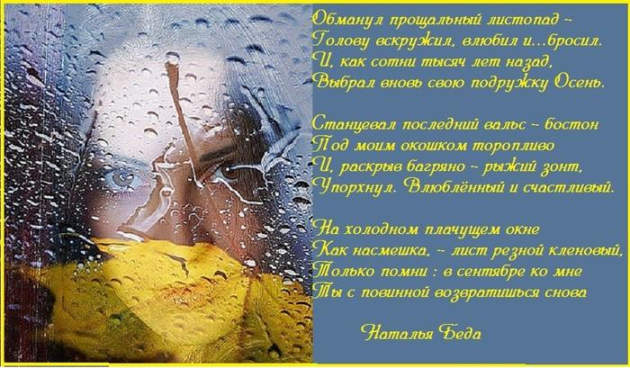 image (1) ПРОЩАЛЬНЫЙ Л�