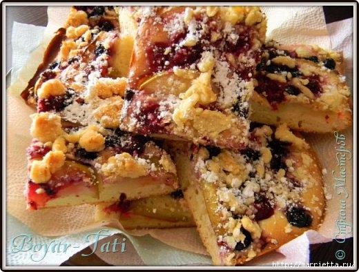 Фруктово-ягодный пирог на минералке (8) (520x394, 162Kb)