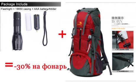 Рюкзак-70лфонарь-460x286 (460x286, 86Kb)