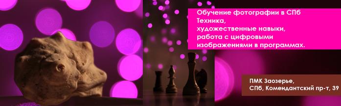 3579231_banner11 (700x218, 177Kb)
