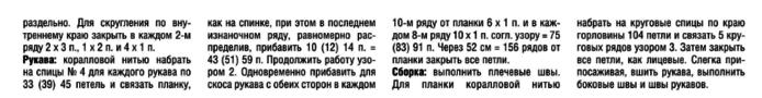 Fiksavimas.PNG1 (700x90, 27Kb)