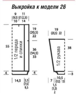 Fiksavimas.PNG3 (249x306, 34Kb)