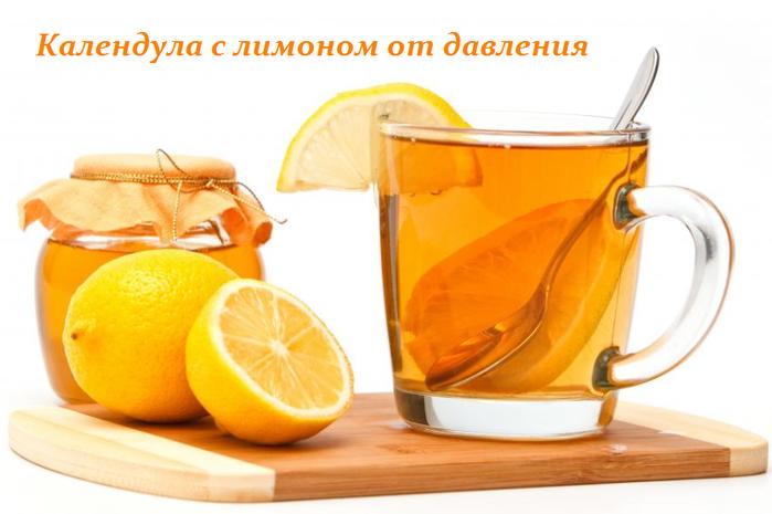 2749438_Kalendyla_s_limonom_ot_davleniya (700x465, 287Kb)