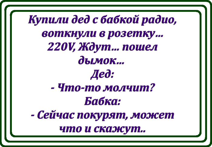 image (2) (700x486, 185Kb)