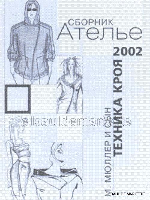 4870325_atelier_2002__ccompendio (500x666, 72Kb)