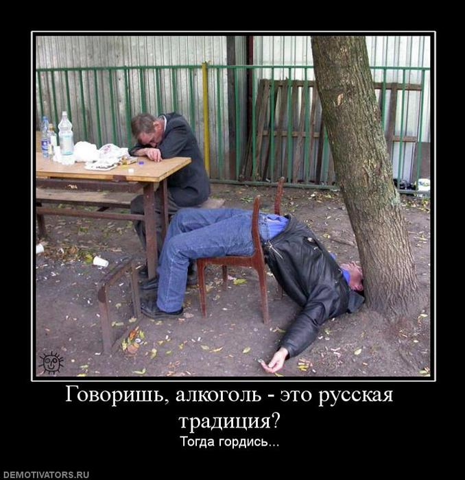 3888298_alkashi_devyataya_kartinka_sprava_posle_37_abzaca (678x700, 75Kb)