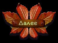 0_e66b0_aecc2145_orig (200x150, 46Kb)