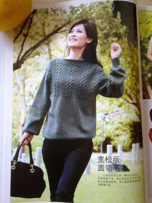 pulover_serii_s_kosami (525x700, 391Kb)