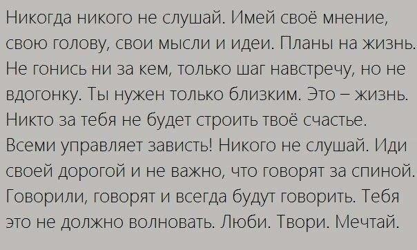 -Jkshc9ib3M (604x362, 167Kb)